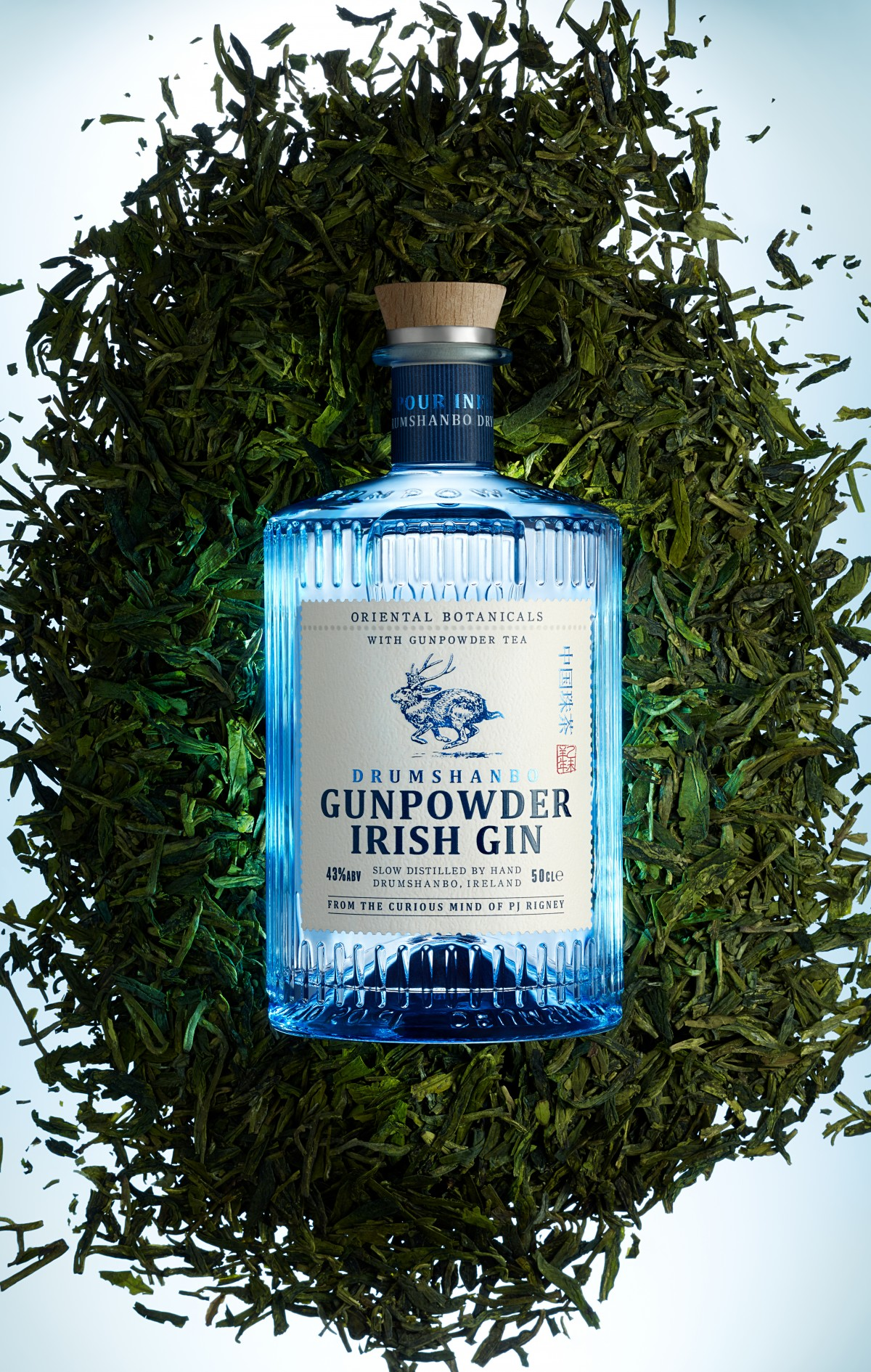 gunpowder-fine-spirit