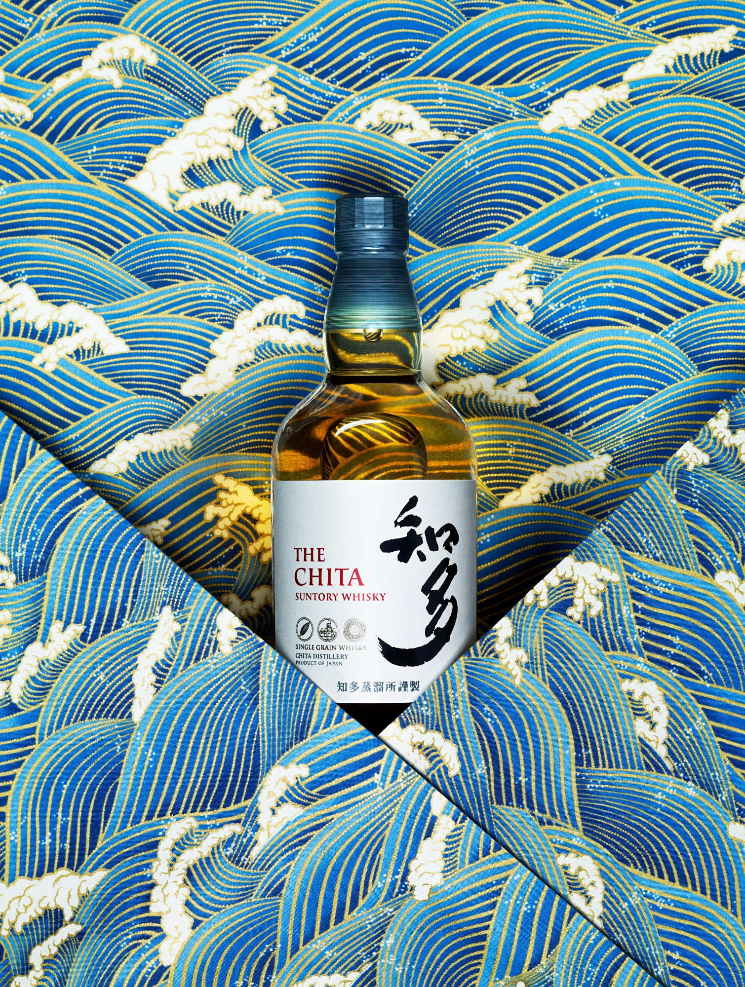 Chita Suntory-WMFS